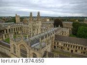 Купить «Оксфордский университет, Оксфорд, Англия», фото № 1874650, снято 23 сентября 2009 г. (c) Юлия Белоусова / Фотобанк Лори