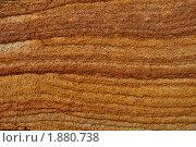Текстура гранита. Стоковое фото, фотограф Александр Верещак / Фотобанк Лори