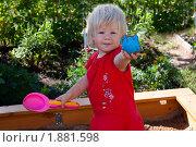 Купить «Поиграй со мной!», фото № 1881598, снято 1 августа 2010 г. (c) Катерина Макарова / Фотобанк Лори