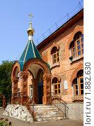 Купить «Омск. Церковь Святой Татианы», фото № 1882630, снято 2 августа 2010 г. (c) Julia Nelson / Фотобанк Лори