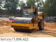Купить «Вибрационный каток для уплотнения грунта», фото № 1896422, снято 6 августа 2010 г. (c) Олег Тыщенко / Фотобанк Лори