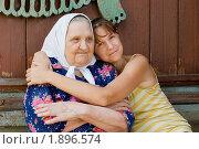 Купить «Бабушка и внучка обнялись», фото № 1896574, снято 11 июля 2010 г. (c) Воронин Владимир Сергеевич / Фотобанк Лори