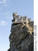"""Купить «Замок """"Ласточкино гнездо""""», фото № 1901058, снято 6 июля 2009 г. (c) Григорий Стоякин / Фотобанк Лори"""