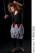 Купить «Девушка-марионетка», фото № 1904922, снято 20 марта 2010 г. (c) Александр Маркин / Фотобанк Лори