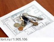 Купить «Связка ключей на плане квартиры», фото № 1905106, снято 23 июля 2010 г. (c) Корчагина Полина / Фотобанк Лори