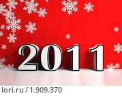 Купить «Новогодняя иллюстрация», иллюстрация № 1909370 (c) Алексей Кашин / Фотобанк Лори