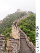 Великая Китайская Стена (2009 год). Стоковое фото, фотограф Арти Homa / Фотобанк Лори