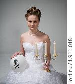 Купить «Мистическая Невеста», фото № 1911018, снято 9 апреля 2009 г. (c) Артем Костров / Фотобанк Лори