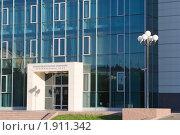 Купить «Законодательное Собрание Красноярского края», эксклюзивное фото № 1911342, снято 13 июля 2010 г. (c) Шичкина Антонина / Фотобанк Лори