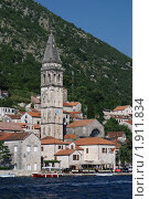 Черногория, город Пераст, колокольня (2009 год). Стоковое фото, фотограф Верещагина Дарья / Фотобанк Лори