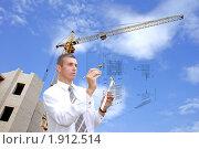 Купить «Проектирование», фото № 1912514, снято 21 июня 2020 г. (c) Сергей Гавриличев / Фотобанк Лори