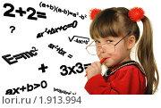 Девочка и научные формулы. Стоковое фото, фотограф Сергей Галушко / Фотобанк Лори
