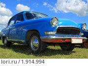 Купить «Раритет и гордость отечественного автопрома Волга ГАЗ-21», фото № 1914994, снято 19 июня 2010 г. (c) Антон Корнилов / Фотобанк Лори