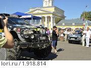 Сусанин трофи (2010 год). Редакционное фото, фотограф Смирнов Денис / Фотобанк Лори