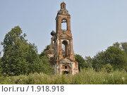 Старая церковь, Костромская область. Стоковое фото, фотограф Смирнов Денис / Фотобанк Лори