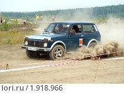 Купить «Автогонки», фото № 1918966, снято 7 августа 2010 г. (c) Евгений Ткачёв / Фотобанк Лори