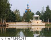 Купить «Звездный городок, пруд», фото № 1920398, снято 13 августа 2010 г. (c) Игорь Жильчиков / Фотобанк Лори