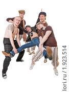 Купить «Четверо молодых людей держат пятого за руки и ноги», фото № 1923514, снято 19 апреля 2009 г. (c) Никита Буйда / Фотобанк Лори
