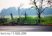 Могила у дороги, фото № 1926290, снято 27 июля 2010 г. (c) Морозова Татьяна / Фотобанк Лори