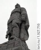 Купить «Памятник Алеша, Болгария», фото № 1927710, снято 22 января 2010 г. (c) Алексей Стоянов / Фотобанк Лори