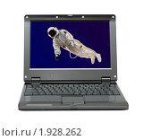 Купить «Космонавт на экране ноутбука», фото № 1928262, снято 10 января 2009 г. (c) Михаил Коханчиков / Фотобанк Лори