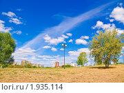 Купить «Облака над городом», эксклюзивное фото № 1935114, снято 21 августа 2010 г. (c) Алёшина Оксана / Фотобанк Лори