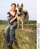 Купить «На прогулке с немецкой овчаркой. Девушка и собака на копне сена», фото № 1937062, снято 12 августа 2009 г. (c) VPutnik / Фотобанк Лори