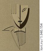 Картонная миниатюра. Стоковая иллюстрация, иллюстратор Янкаускене Наталья / Фотобанк Лори