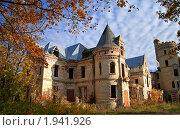 Осень на развалинах замка ... Стоковое фото, фотограф Жаренов Александр / Фотобанк Лори