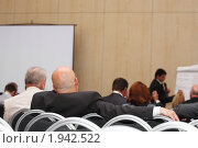 Конференция. Стоковое фото, фотограф Дмитрий Верещагин / Фотобанк Лори
