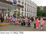 Купить «1 сентября», эксклюзивное фото № 1942794, снято 1 сентября 2010 г. (c) Алёшина Оксана / Фотобанк Лори