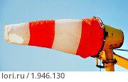 Указатель направления ветра. Стоковое фото, фотограф igor faustov / Фотобанк Лори