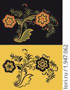 Купить «Узор в стиле Хохлома», иллюстрация № 1947062 (c) Олеся Сарычева / Фотобанк Лори