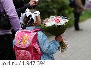 Купить «Первоклассник идёт в школу, Балашиха 2010 год», эксклюзивное фото № 1947394, снято 1 сентября 2010 г. (c) ДеН / Фотобанк Лори