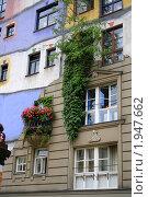 Вена. Дом Хундертвассера. Стоковое фото, фотограф Ирина Батюта / Фотобанк Лори