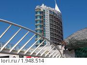 Лиссабон. Современная архитектура (2010 год). Редакционное фото, фотограф Юрий Синицын / Фотобанк Лори