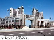 Дом министерств. Астана, Казахстан. (2010 год). Редакционное фото, фотограф Олыкайнен Наталья / Фотобанк Лори