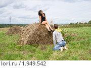 Предложение. Стоковое фото, фотограф юлия юрочка / Фотобанк Лори