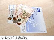 Купить «Счет на оплату электроэнергии, монеты, купюры и лампа накаливания», фото № 1956790, снято 7 сентября 2010 г. (c) Анна Мартынова / Фотобанк Лори