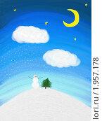 Купить «Снеговик и маленькая ёлочка», иллюстрация № 1957178 (c) Татьяна Васина / Фотобанк Лори