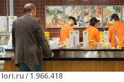 """Купить «Немолодой мужчина покупает еду в кафе """"ДЕЛИ""""», эксклюзивное фото № 1966418, снято 11 сентября 2010 г. (c) Валерия Попова / Фотобанк Лори"""