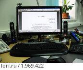 Рабочее место бухгалтера (2010 год). Редакционное фото, фотограф Надежда Науменко / Фотобанк Лори