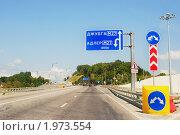 Купить «Группа дорожных знаков на объездной дороге в Сочи», фото № 1973554, снято 5 сентября 2010 г. (c) Анна Мартынова / Фотобанк Лори