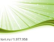 Купить «Абстрактный зеленый фон», иллюстрация № 1977958 (c) Алексей Тельнов / Фотобанк Лори