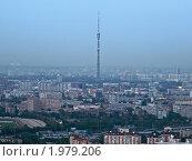 Купить «Вид на северо-восток с 57 этажа башни Федерация комплекса Москва-Сити», фото № 1979206, снято 15 сентября 2010 г. (c) Liseykina / Фотобанк Лори