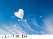 Купить «Облако в виде сердца на голубом небе», фото № 1984154, снято 19 сентября 2010 г. (c) Екатерина Овсянникова / Фотобанк Лори