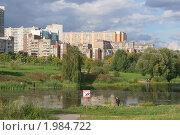 Купить «Пенягинский пруд, ландшафтный парк  (микрорайон Митино, Москва)», фото № 1984722, снято 20 сентября 2010 г. (c) Валерия Попова / Фотобанк Лори