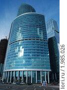 """Купить «Международный бизнес-центр """"Москва-Сити""""», эксклюзивное фото № 1985026, снято 19 сентября 2010 г. (c) lana1501 / Фотобанк Лори"""