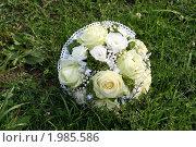 Букет невесты на траве, эксклюзивное фото № 1985586, снято 11 сентября 2010 г. (c) Инна Козырина (Трепоухова) / Фотобанк Лори