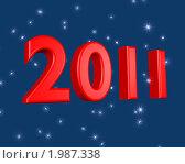 Купить «2011 год на фоне звездного неба», эксклюзивная иллюстрация № 1987338 (c) Виктор Тараканов / Фотобанк Лори